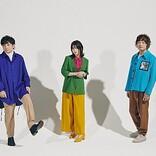 いきものがかりの新曲「BAKU」先行配信スタート、3月には新アルバムのリリースも決定