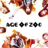 ZOC、新曲「AGE OF ZOC」「DON'T TRUST TEENAGER」MV解禁