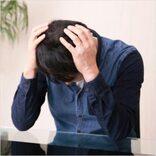 """医者のはなしがよくわかる""""診察室のツボ""""<男性更年期障害>「怠け者行動」が実は…。最たる症状は男性の機能不全"""