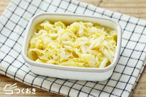 人気ダイエットレシピ3