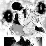 「抱っこされたい!」「モフモフはしてもされても至福」 残業で疲れ果てたOLさんをタヌキが家まで送ってくれるマンガが癒やししかなかった