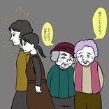 【途端に別人】「かわいい子だねぇ」子供を褒めらた親の顔が豹変!