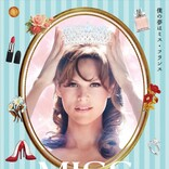 圧倒的美貌のユニセックスモデル主演『ミス・フランスになりたい!』予告&場面カット公開