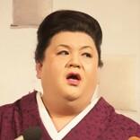 マツコ、楽屋を訪れた有働由美子に「都合のいい時だけ来る」 その関係に「絡み方最高」の声