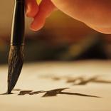 「ほむら」と「ほのお」の違いは?話題の漢字の語源や由来4選