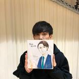 劇団EXILE 町田啓太、リアル黒沢とのコラボ写真に感激!