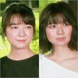 上白石萌音・萌歌、「ドラマ・CMに爆売れ絶頂」清純派姉妹を全比較する!