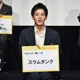 松坂桃李、新アニメ映画『スラムダンク』声優参加に前のめり「オリジナルのキャラでも」