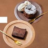 チーズケーキ×チョコがクセになる~ 5種の新作ケーキを紹介