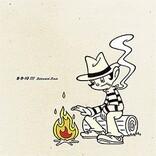 ジッタリン・ジン、ベストアルバム『8-9-10 !!!(Ver.3)』のリリースが決定
