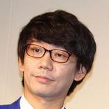 """三四郎・小宮がガチファンに告白 「OK」の返事で""""お付き合い""""も…有田「そんなの友達じゃん」"""
