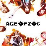 ZOC、1月20日リリースメジャー1stシングルより新曲「AGE OF ZOC」「DON'T TRUST TEENAGER」のMV2作品同時公開