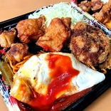 【朗報】かつやのテイクアウト専用「全力飯弁当」が復活するも、やはり安定の茶色一色! 今回も全力で食らえ!! 本日1月18日発売