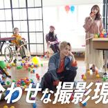 宇垣美里が出演 SKY-HI×Kan Sanoのコラボレーション楽曲「仕合わせ」のMVメイキング映像公開