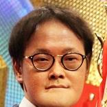 """アインシュタイン・稲田 """"男前""""なファーストキス秘話を披露「小3で。ヒト科の…」"""