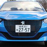 プジョーの新型「208」で電気自動車を選ぶ理由