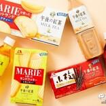 「午後の紅茶」x「マリー」、「小枝」がコラボ3連発! 『マリーを使ったガレットサンド<ミルクティー>/サンドケーキ<レモンティー>』『小枝<ストレートティー>』