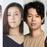 フルオーディション企画、演劇『イロアセル』の全キャストが決定 箱田暁史、伊藤正之、東風万智子、山下容莉枝ら出演