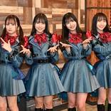 ≠MEの冠バラエティ番組がBSスカパー! で3ヶ月連続放送 初回はAKB48 宮崎美穂、向井地美音からバラエティを学ぶ