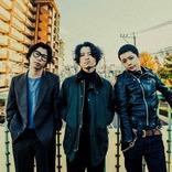 SIX LOUNGE、ニューアルバム「3」に先駆け  新曲「カナリア」配信開始&MV公開!