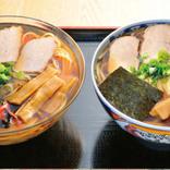 【日本の美味探訪】心に残る静岡県のご当地グルメ3選