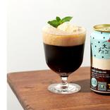 チョコミント風味のビールっぽいやつ爆誕!?スースーするチョコミントの味わいを実現したらしい!これは飲むしかない!
