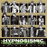 【ビルボード】ヒプマイ最新作『Straight Outta Rhyme Anima』が総合アルバム首位 YOASOBI/SixTONESが続く