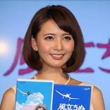 加藤夏希、第3子男児出産 笑いながらの出産に「今までで一番安定して楽しいお産」