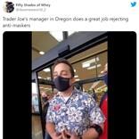 マスク非着用者の入店を丁寧にしかし断固として拒否するスーパーのマネージャーが話題 「店内ではなく外で対応しているところがプロ」「マスクしてない人と面と向かって話さないほうがいいよ」