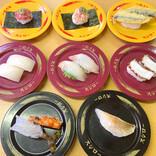 スシロー、今だけの300円→100円ネタをお得に食べ尽くす!