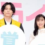 """松村北斗、森七菜の""""晴れ""""エピソードを告白「私、晴れさせられるから!って」"""