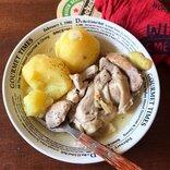 「お肉ホロホロ、絶品のスープ煮」を作る方法とは? 「持ち上げると崩れるほど」「旨味が染みたじゃがいもがまた美味しい」