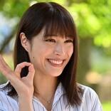 広瀬アリス、抱き止めた大倉忠義に驚き…『知ってるワイフ』第3話