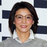 高嶋ちさ子、自身を占った人気占い師を一蹴 「それはネット情報?」