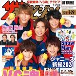 新番組「VS魂」のレギュラーメンバーが「週刊ザテレビジョン」の表紙に登場!初回収録の感想を語る!