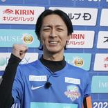 「サッカーは楽しくて夢がある」 ナイナイ矢部『やべっちCUP』で元日本代表らと夢のマッチ