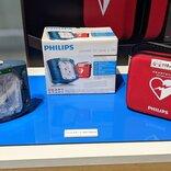 自宅で起きた心肺停止に対応可能 フィリップスが家庭用AED「ハートスタート HS1 Home」を今夏発売へ