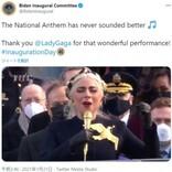 レディー・ガガ&ジェニファー・ロペス、大統領就任式での熱唱が感動呼ぶ「アメリカの再出発にふさわしい」「涙した」
