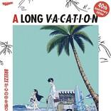 大滝詠一『A LONG VACATION』コラボポスター、第2弾は漫画家・久米田康治