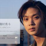 磯村勇斗、「どうしても出たかった」運命的な作品との出会い<『ヤクザと家族 The Family』公開記念インタビュー>