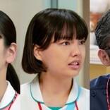 福士蒼汰『神様のカルテ』、新キャストに新山千春&伊原六花ら 第1話ゲストも発表