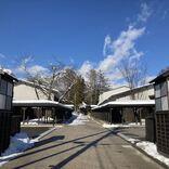 雪見風呂にかまくら・・・冬の長野を楽しむ「星野リゾート 界 アルプス」