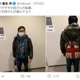 おいでやす小田、私服の全身ショットが話題に「小学生が着てそう」「柄の多様性」
