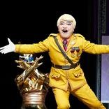 『舞台「パタリロ!」~霧のロンドンエアポート~』が開幕 加藤諒らコメント&舞台写真が到着