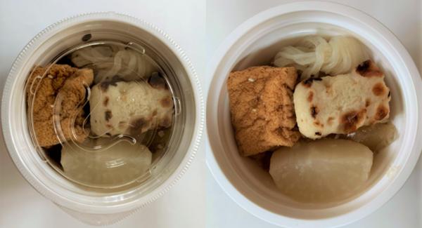 おすすめランチ1:味しみおでん(税抜298円)