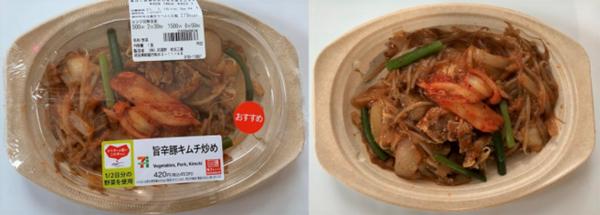 おすすめランチ4:香ばし鉄鍋炒めの旨辛豚キムチ(税抜420円)