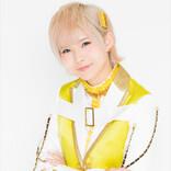 声優・澁谷梓希が3月をもってi☆Ris卒業を発表し個人名義で活動を発表、i☆Risは5名体制で活動継続