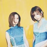 小島みなみ・紗倉まなの音楽ユニット「おとといフライデー」、初の無料生配信ライブを開催