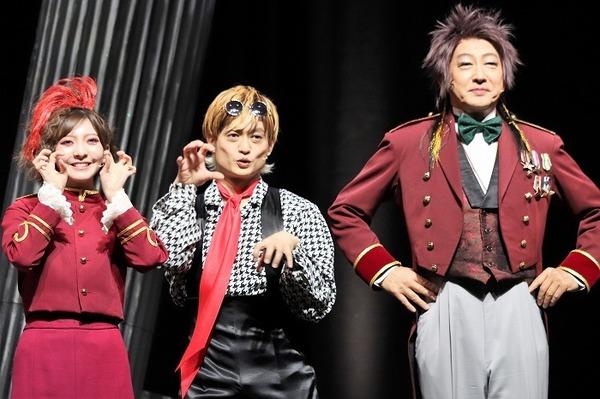 (左から)菅原りこ、塚田僚一、辰巳琢郎