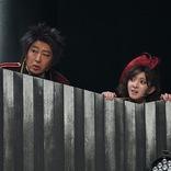 A.B.C-Z塚田僚一「実写化でモグラの役があったらいつでもできます!」とNEWS・加藤シゲアキにアピール 舞台「『Mogut』~ハリネズミホテルへようこそ~」東京公演開幕